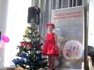 Рождественнский  фейерверк талантов 2016