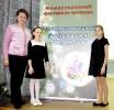 конкурсантки Бархатова П. и Косолапова А., г. Наро-Фоминск