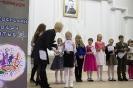 Фестиваль в Витебске