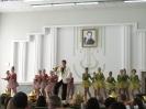 Тер-ра-дэнс, Витебск