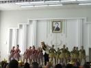 Тер-ра-дэнс, Витебск, Сосед