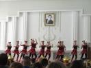 Акцент, Витебск, Мини-Маусы
