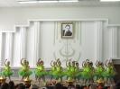 Акцент, Витебск, Сон Амели