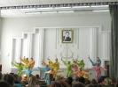 Акцент, Витебск, Сонный час