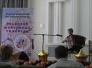 Пачкаев А., Витебский район, аг.Октябрьская