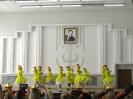 Веснушки, Гомельская обл, аг Еремино