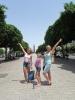 В столице Тунис