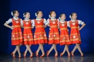 Международный хореографический фестиваль-конкурс в Самаре