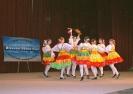 Театр танца Золотой Ключик