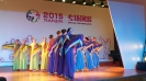 Международный детский фестиваль культуры и искусства в Тяньцзине, 24.07-01.08.15, Китай
